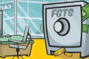 Consultar Saldo FGTS